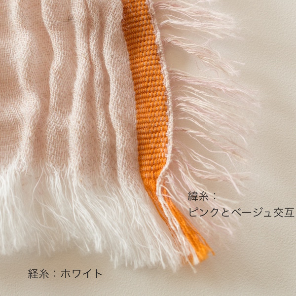 【別注】ダブルフェイスストール PINK-BEIGE