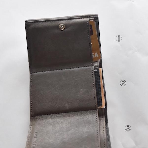 レザー三つ折り財布 cartable