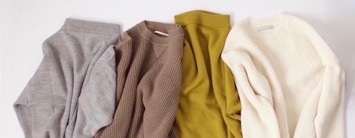 比べる4人の使い心地。ZUTTO「オリジナルセーター」編
