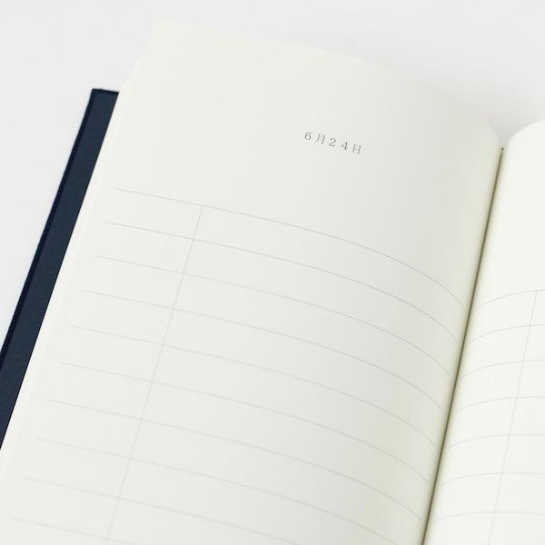 1日1行、10年分の日記、日事記(ひじき)
