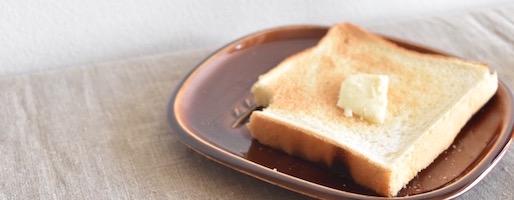 ミニコラム:トーストを美味しく食べる、トーストプレート