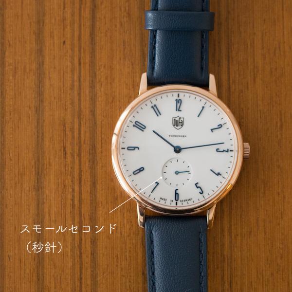 DUFA 腕時計 GROPIUS