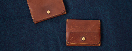 Examples of Leather Patina