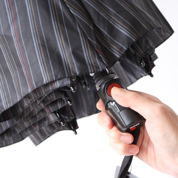 折りたたみ傘 T.200 Medium Duomatic(Peace Black)