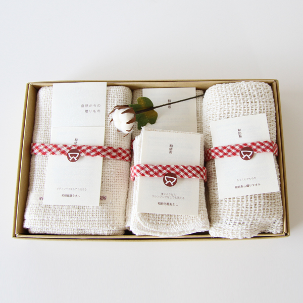 Cotton towels set-Wabou