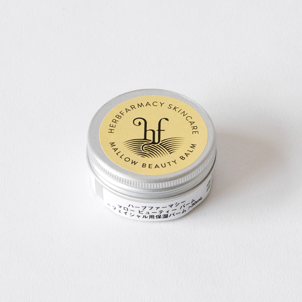 Mallow Beauty Balm