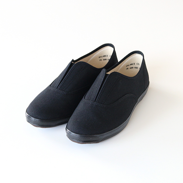 COMFY SLIPON KURO/BLACK