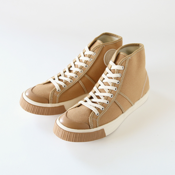 High-top sneakers Beige