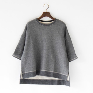 IZMIR COTTON SWEATSHIRT
