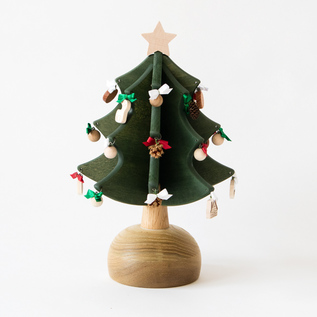 MUSIC BOX CHRISTMAS TREE PETIT