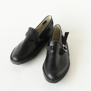 Opanak 1935 Rain shoes