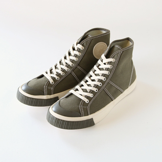 High-top sneakers Olive