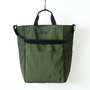 ZIP TOP 2WAY TOTE