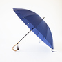 BAMBOO HANDLE UMBRELLA NAVY