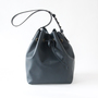 Austin Bucket Bag Navy