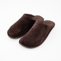 LETHER ROOMSHOES DARK BROWN