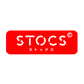 STOCS(ストックス)
