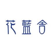 花藍舎(からんしゃ)