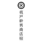 我戸幹男商店(ガトミキオショウテン)