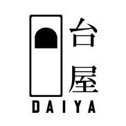 台屋(DAIYA)