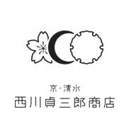 西川貞三郎商店(にしかわていざぶろうしょうてん)