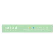 naiad (ナイアード)