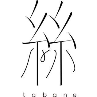 絲tabane(たばね)
