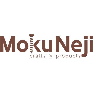 MokuNeji(モクネジ)