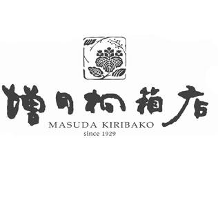 増田桐箱店(ますだきりばこてん)