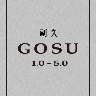 GOSU(ごす)