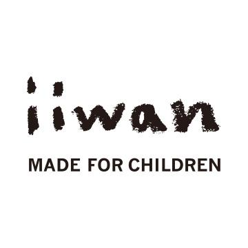 iiwan(いいわん)