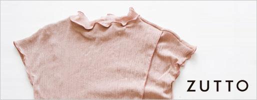 涼しげに揺れる楊柳素材。湿気が気になる季節に選びたい、コットンクレープシャツ。