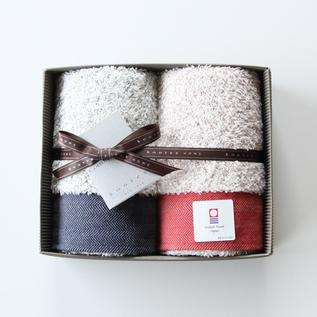 Herringbone face towel set