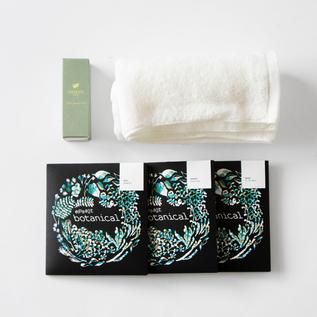 Botanical Bath Aroma Oil Gift
