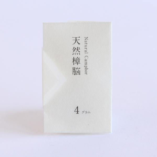 一つ一つ手漉き和紙に包まれています