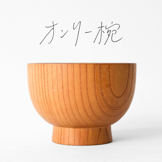 Build To Order Only Wan Donburi