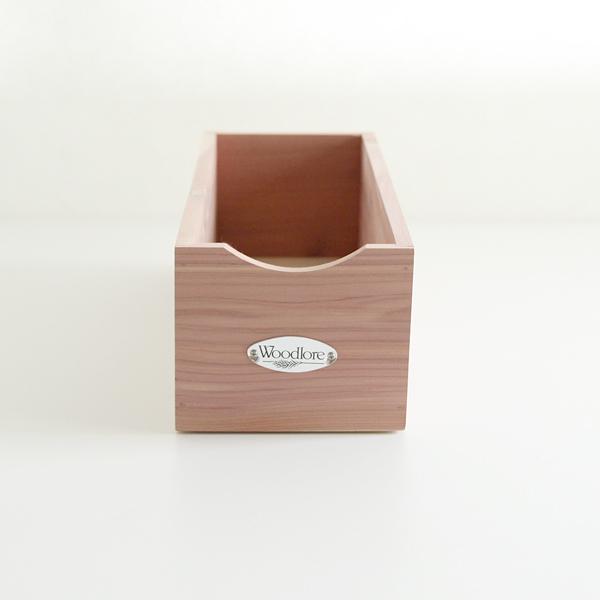 シダー収納ボックス(ソックスボックス)