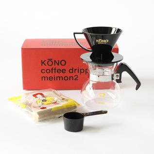 KONO MEIMON COFFEE DRIPPER SET FOR TWO