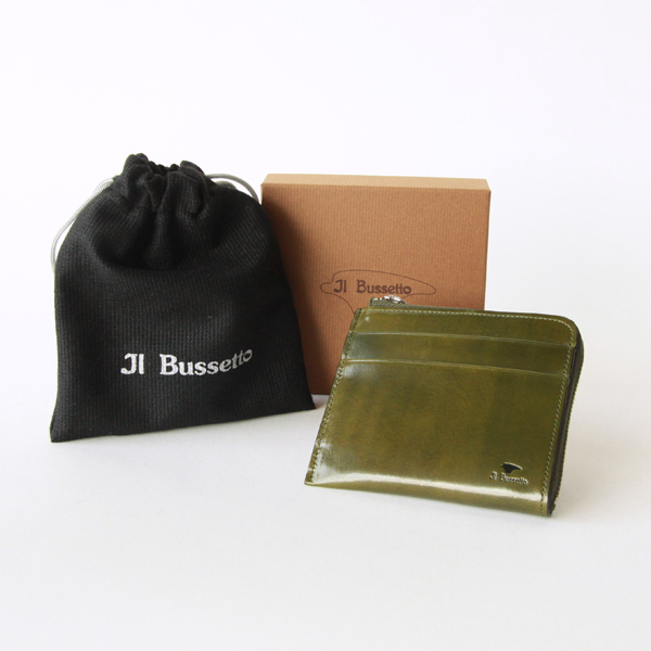 L字ジップ財布 パッケージ