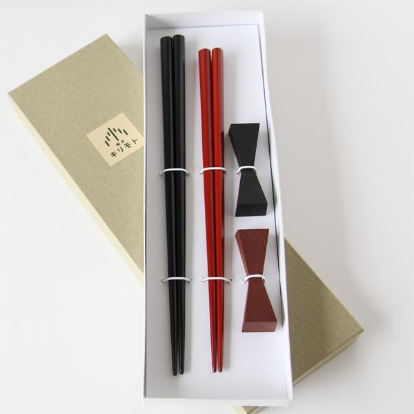 上塗楕円箸+箸置きペアセット(黒/本朱)
