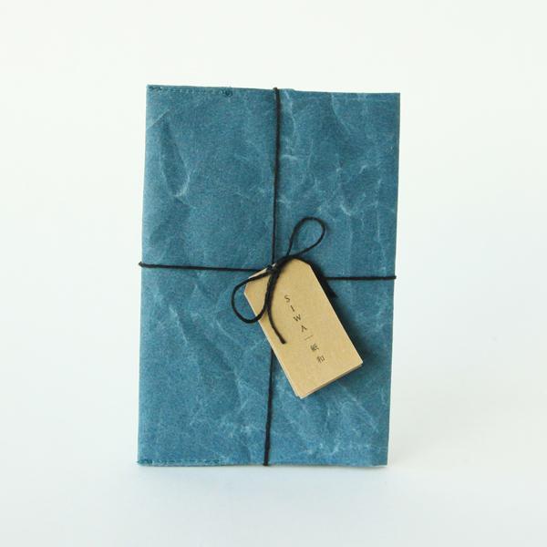 SIWA ブックカバー 文庫サイズ(ブルー)