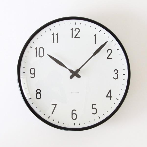 ARNE JACOBSEN Wall Clock Station 290mm