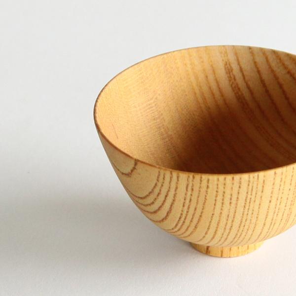 欅の木目が美しい 欅 ぐい呑 モダン ナチュラル