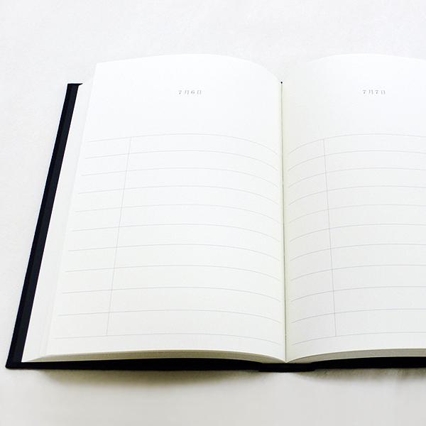 万年筆でもにじみにくく、開いた時のそり返しも少ない、書きやすい仕上がり