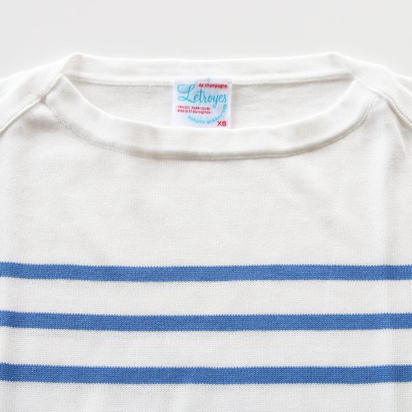 襟元(※別色のLatte x Watteau)