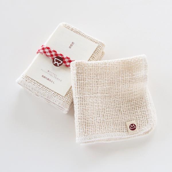 和紡化粧おとし2枚組×2セット(約20×20cm。赤ちゃんの身体洗いや、お口拭きに)