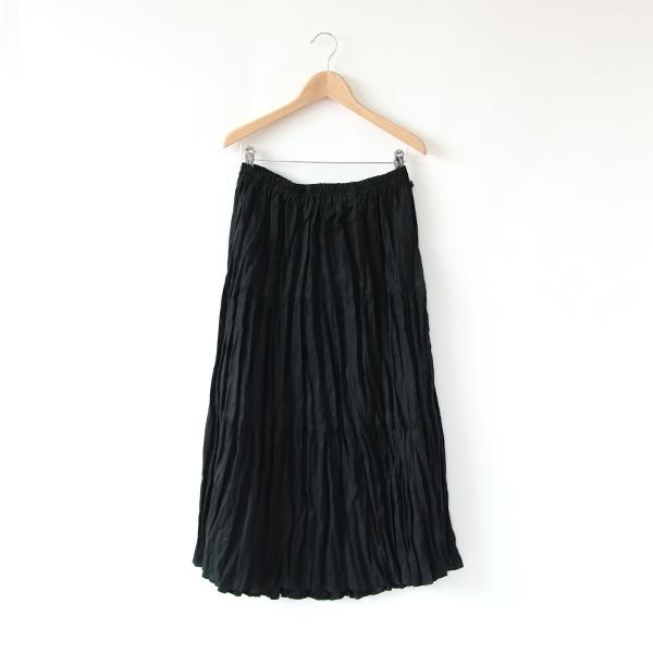 リネンティアードスカート(BLACK)