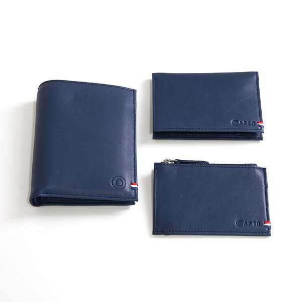 ベースユニット(左)、カードケース(右上)、コインケース(右下) (NAVY BLUE)
