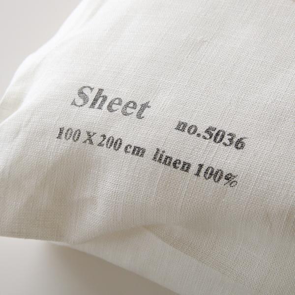 リネンの外袋(ホワイト)