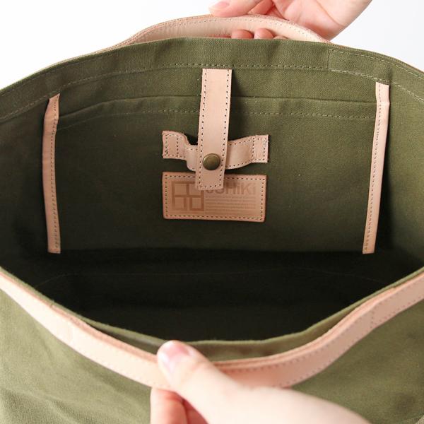 大きめのポケット
